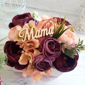 Mama köszönőajándék, Esküvő, Emlék & Ajándék, Köszönőajándék, Virágkötés, Nagymama köszönőajándék. Fa ládikában minőségi selyemviragokkal. , Meska