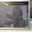 Charlotte hercegnő (Saját kézzel gravírozott kép), Mindenmás, Képzőművészet, Grafika, Karc, Üvegművészet, Egy édes kis hercegnő! :-)  Azért választottam ezt a képet, mert olyan kis elragadóak  ezek a gyerm..., Meska