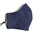 Puha Farmer szájmaszk mosható pamutból -  többször használható arcmaszk opcionális dróttal férfi, női és gyerek méretben, Kényelmes, vékony farmer ingből készült kék,...