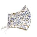 Virágos nőies pasztell kék sárga  szájmaszk - arcmaszk opcionális dróttal férfi, női és gyerek méretben, Fehér alapon lila, szürke mustársárga virágos...