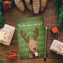 Kávézó szarvas képeslap - karácsonyi képeslap - karácsony - üdvözlőlap - karácsonyi kártya - üdvözlő kártya - szarvas , Naptár, képeslap, album, Mindenmás, Képeslap, levélpapír, Kávézó szarvas képeslap - karácsonyi képeslap - karácsony - üdvözlőlap - karácsonyi kártya - üdvözlő..., Meska