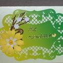 Húsvéti képeslap - zöld csipkés, Naptár, képeslap, album, Képeslap, levélpapír, Ajándékkísérő, 10x15 cm-es húsvéti képeslap, ajándékkísérő, üdvözlő kártya. Szabvány méretű borítékban postázható i..., Meska
