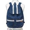 Farmer hátizsák csipke díszítéssel, Táska, Hátizsák, Farmer anyagból készült hátizsák, melyet csipke díszít. Nagyon kényelmes darab, mindennapi viseletre..., Meska