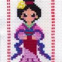 Mulan hímzett könyvjelző, Képzőművészet, Textil, Hímzés, Mulan-os keresztszemes hímzéssel készített könyvjelző. Anyaga kongré. Mérete: 10,7 x 7,4 cm. Rajzfi..., Meska