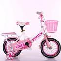 Névmatrica biciklira, kismotorra, futóbiciklire gyerekeknek, Dekoráció, Férfiaknak, Névmatrica járgányokra  Mérete: kb. 10-20 cm között  Kérlek add meg, hogy maximum milyen maga..., Meska