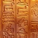 Hieroglifás dobozka = (Dobozmanufaktura) - Meska.hu