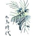 Japán2, Képzőművészet, Grafika, digitális grafika Eredeti méret: 15x24, 100dpi Limitált széia: max . 10 db keret nélkül , Meska