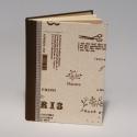 Napló barna mintás lenvászon borítóval, Naptár, képeslap, album, Jegyzetfüzet, napló, Lenvászon borítós napló 14 x 20 cm-es méretben. A megadott ár a simalapos változatra vonatkozik, ren..., Meska