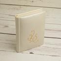 Gyöngyház színű bőrnapló, emlékkönyv, vendégkönyv. A bőr borító kézzel hímzett, üres lapok, színes előzék, esküvőre, Gyöngyház színű bőrnapló, emlékkönyv, vend...