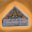 """Üdvözlő tábla:"""" Béke az érkezőnek, Áldás az elmenőnek"""", Üdvözlő tábla rovás felirattal, kelta madár ..."""