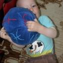 Puha baba labda, hímzett plüss nagy labda/ állatövi jegyek/ horoszkóp - készségfejlesztő, Baba-mama-gyerek, Játék, Magyar motívumokkal, Készségfejlesztő játék, A labdát minden gyerek szereti, ezzel biztos nem fogsz mellé, ha ajándékot keresel babának. ;) Rendk..., Meska