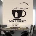 Falmatrica konyhába - Bon Appetit, Dekoráció, Otthon, lakberendezés, Falmatrica, Falikép, Fotó, grafika, rajz, illusztráció, Egy étkezőnek vagy egy konyhának jól kell kinéznie, ha vendégeket fogadunk biztos, hogy alaposabban..., Meska