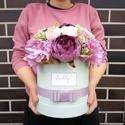 Menta-lila selyemvirág box, virágdoboz, Dekoráció, Otthon, lakberendezés, Csokor, Kaspó, virágtartó, váza, korsó, cserép, Élethű selyemvirágokból készült doboz, melynek méretei: doboz átmérője 14cm, virágokkal a..., Meska