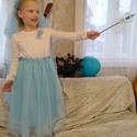 Hercegnő jelmez, Hercegnős Tütü 43-70 cm-es hosszal választható, állítható derékkal (baba kék), Ruha, divat, cipő, Gyerekruha, Baba (0-1év), Kisgyerek (1-4 év), Szerezz örömet kislányodnak farsang, születésnap vagy jelmezes buli alkalmával!  A hercegnő jelmez t..., Meska