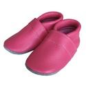 Hopphopp puhatalpú cipő - Pink - 20-as méret, Baba-mama-gyerek, Ruha, divat, cipő, Cipő, papucs, Készleten lévő, azonnal elvihető!!!  A puhatalpú cipő 20-as méretű, belső talphossza 129mm!  Teljese..., Meska