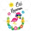 Első Nyaram - Flamingo - feliratos gyermek kombidressz (body) aranyos  grafikával gyönyörű nyárias színekben, Ruha, divat, cipő, Gyerekruha, Baba (0-1év), Kisgyerek (1-4 év), Első Nyaram - Flamingo - feliratos gyermek kombidressz (body) aranyos grafikával gyönyörű nyár..., Meska