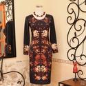 Tükörmotívumos különleges női ruha, Táska, Divat & Szépség, Ruha, divat, Női ruha, Ruha, Vigyél színt a szürke hétköznapokba...  Gyönyörű őszies színvilágú, rafinált tükörmintás ruha!  Deko..., Meska
