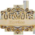 Mr és Mrs 4, Dekoráció, Esküvő, Otthon, lakberendezés, Famegmunkálás, Natúr, 4 mm vastag, rétegelt nyírfából készült fa ajándéktárgy, dekorációs termék. Az alapanyagot (..., Meska