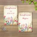 Leánybúcsú, Esküvői meghívó, Esküvői lap, lány búcsú, Eskü, Esküvőre, Virágos, Vadvirág, Esküvő, Naptár, képeslap, album, Meghívó, ültetőkártya, köszönőajándék, Képeslap, levélpapír, Lánybúcsúra A4-es méretben:  Választható: - Eskü - Oklevél - Meghívó (A6) - Férjismereti teszt  vagy..., Meska
