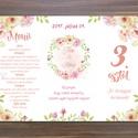 Esküvői Menü, Romantikus Esküvő, Virágos Étlap, Itallap, Italok, Vacsora, rózsa, rózsás, Vintage Esküvő, Party, arany, Esküvő, Naptár, képeslap, album, Meghívó, ültetőkártya, köszönőajándék, Esküvői dekoráció, Esküvői Romantikus, Elegáns Álló Háromszög Menü Rózsa virágokkal Szatén szalaggal kötve  Gyönyörű Ig..., Meska
