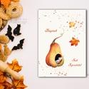 Halloween Képeslap, Halloween Üdvözlőlap, őszi, ősz, tök, narancs, cica, lap, pók, egér, egérke, pumpkin, mouse, levél, Naptár, képeslap, album, Dekoráció, Képeslap, levélpapír, Kép, A/6-os méretű Halloween képeslap, borítékkal.   A6-os kinyitható üdvözlőlap, belül üres a saját kívá..., Meska