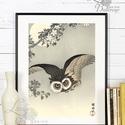 Japán kép, Keleti dekoráció, Falikép, japán fametszet, bagoly, éjszaka, kína, Hokusai, hold, cseresznyefa, őszi festmény, Otthon, lakberendezés, Dekoráció, Falikép, Kép, A4 Minőségi Print, Nyomtatás  * KERET NÉLKÜL! *  * MÉRET: A4 (210mm x 297mm) Egyéb sztandard képkere..., Meska