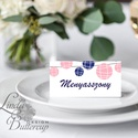 Esküvői ültetőkártya, ültető, színes ültető, ültetésirend, hely kártya, romantikus, lampion, Esküvő, Naptár, képeslap, album, Meghívó, ültetőkártya, köszönőajándék, Esküvői dekoráció, Igényes, sátras, két oldalas asztali ültetőkártya  MÉRETE összehajtva: kb: 4.5x9.2cm  * SZERKESZTÉSI..., Meska