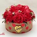 Vörös rózsás -  virágbox virágdoboz - közepes, Esküvő, Otthon, lakberendezés, Dekoráció, Asztaldísz, Lepd meg anyukádat ezzel a romantikus virágdobozzal, melybe csodaszép vörös habrózsákat és világos p..., Meska