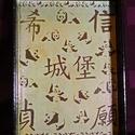 TÁLCA /panda mintás, kínai írásjelekkel/, Konyhafelszerelés, Magyar motívumokkal, Tálca, Panda bocsok és kínai írásjel-mintájú fa tálca, zománcfestékkel festett, fogantyús, lakkoz..., Meska