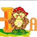 Sünis név - fiu/lany, inicialeval, Baba-mama-gyerek, Dekoráció, Gobelin, Kép, Hímzés, Keresztszemes technikával készült kép, minőségi DMC hímzőfonallal, 14-es aida kongréra. A vételár N..., Meska