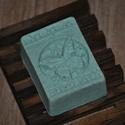 Bőrnyugtató szappan értékes összetevőkkel, Szépségápolás, Szappan, tisztálkodószer, Kozmetikum, Fürdőszobai kellék, Ezt a szappanomat kifejezetten érzékeny bőrre ajánlom. Bármilyen bőrtípusra használható. Arcon is al..., Meska