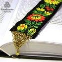 Könyvbarát könyvjelző - piros, zöld, sárga népies hangulatú virág mintás hímzett szalag, réz chainmaille, Naptár, képeslap, album, Könyvjelző, Könyvbarát könyvjelző, hogy a sok olvasás se feszítse szét szeretett könyved gerincét! :-)  Piros, z..., Meska