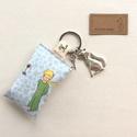 A Kis herceg és a róka mintás kulcstartó egy kis vintage kulccsal - Artiroka design, Kis herceg mintás pamut textilből és egy fém r...