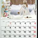 egyedi fényképes falinaptár naptár kézzel rajzolt egyedi design asztali naptár karácsonyi képeslap családi szabályok, Baba-mama-gyerek, Naptár, képeslap, album, Dekoráció, Naptár, Mi lehet fontosabb az életünkben, mint a családunkban, szeretetteink között átélt különböző ünnepi p..., Meska