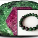 Rubin zoizit karkötő, 1 cm-es, magas minőségű természetes féldrágakövekből, Ékszer, Karkötő, Rubin zoizit karkötő, 1 cm-es, magas minőségű természetes féldrágakövekből  Különleges rajzolatú ter..., Meska