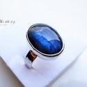 Labrador V, Ékszer, óra, Gyűrű, Ékszerkészítés, Egyszerű, ezüst gyűrű gyönyörű labradorittal. A kő nagyon jó minőségű, erős kék fénnyel ragyog. Az ..., Meska