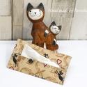 Zsebkendőtartó táncoló cicák, Textilből készült papír-zsebkendő tartó, ami...