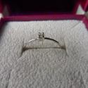 -30%  vékony egyköves gyűrű   , Ékszer, Esküvő, Gyűrű, Esküvői ékszer, NAGYTAKARÍTÁS   -30% 5800ft helyett 4060ft   925-ös finomságú ezüstből készült gyűrű, a 0,9 mm vasta..., Meska