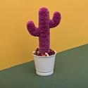 Pompom kaktusz - gyerekszoba dekoráció, Baba-mama-gyerek, Otthon, lakberendezés, Gyerekszoba, Asztaldísz, Csomózás, Mindenmás, Pompom kaktusz :) Nagyon aranyos és trendi gyerekszoba dekoráció, mely díszítheti az éjjeli szekrén..., Meska
