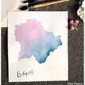 Budapest sziluett -  akvarell  kép (eredeti) kék-rózsaszín Budapest, Képzőművészet, Illusztráció, Budapest sziluett -  akvarell  kép (eredeti) kék-rózsaszín Budapest  Kék-rózsaszín Budapest sziluett..., Meska