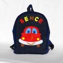 Autós hátizsák , Táska, Baba-mama-gyerek, Játék, Hátizsák, Farmer és pamut anyagból készült ez táska, az elejére az autót filcből szabtam. A jó tartás érdekébe..., Meska