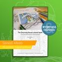 Nyomtatható színező :: Varázslatos házikók, Képzőművészet, Illusztráció, Grafika, Rajz, Kézzel rajzolt színező.   A színező 5 grafikát tartalmaz mesebeli tájakról, házakról, csillagos éjrő..., Meska