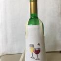 Borkötény, Dekoráció, Otthon, lakberendezés, Konyhafelszerelés, Kötény, Hímzés, Varrás, Keresztszemes hímzéssel, fehér alapon  1-1 pohár bor mintával készítettem ezt a terméket. Alapanyag..., Meska