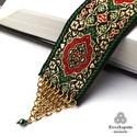 Könyvbarát könyvjelző - piros, zöld, arany iszlám hangulatú díszszalag kombinálva réz chainmaille elemmel