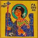 Gábriel arkangyal, Képzőművészet, Dekoráció, Otthon, lakberendezés, Festmény, Az ikon a Szent Korona zománcképe alapján készült. Mérete 21*21 cm, Meska