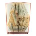 Ákos feliratos könyvszobor, Egyedi névvel, Dekoráció, Otthon, lakberendezés, Dísz, Hajtogatott könyv vagy más néven könyv origami.  Egyedi elképzelés alapján bármilyen szöveg elkészít..., Meska